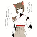 2girls animal_ears bangs black_undershirt blush breasts brown_eyes brown_hair brown_hakama cat_day cat_ears commentary cowboy_shot hair_between_eyes hakama hand_on_hip hyuuga_(kantai_collection) japanese_clothes kantai_collection kemonomimi_mode kimono looking_at_viewer looking_away multiple_girls neckerchief nontraditional_miko parted_lips sailor_collar sash school_uniform serafuku shikinami_(kantai_collection) short_hair short_sleeves simple_background smile speech_bubble translated undershirt white_background white_kimono zabuton_dorobou
