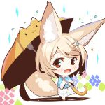 1girl :d animal_ear_fluff animal_ears bangs barefoot blue_sweater blush brown_umbrella chibi collared_shirt commentary_request eyebrows_visible_through_hair fox_ears fox_girl fox_tail hair_ornament hairclip heart heart_hair_ornament highres holding holding_umbrella light_brown_hair long_sleeves looking_at_viewer open_mouth original pleated_skirt red_eyes shadow shirt skirt smile solo standing standing_on_one_leg sweater tail umbrella water_drop white_shirt white_skirt wide_sleeves yuuji_(yukimimi)