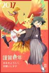 2017 :3 alternate_costume anniversary arm_up artist_name bangs black_eyes black_hair black_hakama black_kimono blush_stickers border brown_eyes claws fan feathers folding_fan full_body gen_1_pokemon gen_2_pokemon hakama happy ho-oh holding japanese_clothes kimono long_sleeves mei_(maysroom) one_eye_closed open_mouth outstretched_arm pikachu poke_ball_symbol poke_ball_theme pokemon pokemon_(anime) pokemon_(creature) pokemon_on_shoulder pokemon_sm_(anime) red_background red_border red_eyes sandals satoshi_(pokemon) short_hair signature simple_background smile socks standing teeth two-tone_background white_footwear white_legwear yellow_background