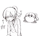 ! !? 1girl ? blush coat collared_shirt commentary copy_ability frown greyscale high_ponytail highres igarashi_futaba_(shiromanta) kirby kirby_(series) medium_hair monochrome office_lady overcoat ponytail saliva senpai_ga_uzai_kouhai_no_hanashi shiromanta shirt spoken_exclamation_mark spoken_question_mark translated