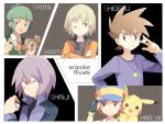 5boys :3 adjusting_headwear bangs black_eyes black_shirt blonde_hair blue_headwear blue_shirt blunt_bangs blush_stickers book border brown_eyes brown_hair character_name closed_mouth collarbone crossed_arms english_text eyebrows_visible_through_hair fingerless_gloves gen_1_pokemon gloves green_eyes green_gloves green_shirt green_vest grey_eyes hair_between_eyes half-closed_eyes hand_up hands_up happy hat hiroshi_(pokemon) holding holding_poke_ball hood hoodie jacket jewelry jpeg_artifacts leon_(pokemon) long_sleeves looking_to_the_side male_focus mei_(maysroom) multiple_boys necklace necktie one_eye_closed open_book open_mouth orange_sweater pen pikachu poke_ball poke_ball_(generic) poke_ball_symbol poke_ball_theme pokemon pokemon_(anime) pokemon_(classic_anime) pokemon_(creature) pokemon_bw_(anime) pokemon_dppt_(anime) pokemon_m20 pokemon_on_shoulder purple_hair purple_jacket red_neckwear romaji_text shinji_(pokemon) shirt shooty_(pokemon) short_hair smile souji_(pokemon) sweater teeth text_focus upper_body vest w white_border