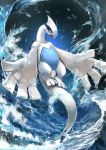 absurdres black_eyes blue_background commentary day_walker1117 english_commentary fangs full_body gen_2_pokemon highres jpeg_artifacts legendary_pokemon lugia no_humans ocean open_mouth pokemon pokemon_(creature) solo water watermark waves wings