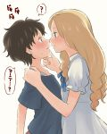 2girls anna_(omoide_no_marnie) blonde_hair blue_eyes blue_shirt blush brown_hair commentary dress eye_contact face-to-face hand_on_another's_chin hand_on_another's_shoulder imminent_kiss long_hair looking_at_another marnie meis_(terameisu) multiple_girls noses_touching omoide_no_marnie puffy_short_sleeves puffy_sleeves shirt short_hair short_sleeves simple_background translated white_background white_dress yuri