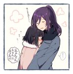 2girls @_@ bang_dream! bangs black_hair black_scarf closed_eyes fur_trim grey_jacket hair_between_eyes hands_in_pockets hug jacket leaning leaning_on_person long_sleeves multiple_girls no_nose open_clothes open_jacket open_mouth pink_jacket ponytail purple_hair sakaki_kayumu scarf seta_kaoru short_hair translated upper_body ushigome_rimi yuri