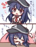 1girl :d admiral_(kantai_collection) akatsuki_(kantai_collection) black_headwear black_sailor_collar black_skirt blush blush_stickers chibi closed_eyes commentary covering_with_blanket flat_cap gloves hands_on_hips hat ichininmae_no_lady jacket kantai_collection komakoma_(magicaltale) long_hair long_sleeves looking_at_viewer military_jacket neckerchief nose_bubble open_mouth pleated_skirt purple_hair red_neckwear sailor_collar school_uniform serafuku shirt sideways_hat skirt sleeping smile translated v-shaped_eyebrows very_long_hair violet_eyes white_gloves white_jacket white_shirt zzz