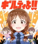 3girls :d arm_up armband bangs blue_neckwear blue_shirt blue_skirt blush brown_eyes brown_hair collared_shirt drinking_straw eyebrows_visible_through_hair gomennasai hair_ornament hair_scrunchie heart holding holding_spoon hori_yuuko idolmaster idolmaster_cinderella_girls katagiri_sanae long_hair looking_at_viewer low_twintails multiple_girls necktie oikawa_shizuku open_mouth orange_scrunchie outstretched_arm overall_shorts pink_shirt police police_uniform policewoman ponytail red_footwear scrunchie sexy_guilty shirt shoes short_hair short_sleeves skirt smile spoon spork suspenders translated twintails uniform v-shaped_eyebrows white_footwear younger