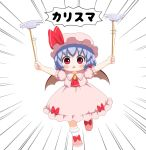 1girl arms_up bat_wings bebeneko blue_hair blush bobby_socks brooch check_commentary chibi commentary_request cravat dress emphasis_lines hat hat_ribbon holding_stick jewelry looking_at_viewer mob_cap outstretched_arms pink_dress pink_footwear plate plate_spinning puffy_short_sleeves puffy_sleeves red_eyes red_neckwear remilia_scarlet ribbon short_hair short_sleeves simple_background socks solo spread_arms standing standing_on_one_leg stick sweat touhou translated triangle_mouth white_background white_legwear wings