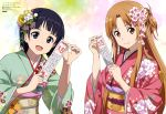 2girls :d absurdres aqua_inc. asuna_(sao) bangs black_eyes black_hair brown_eyes brown_hair floral_print flower green_kimono hair_flower hair_ornament highres japanese_clothes kimono kirigaya_suguha long_hair long_sleeves magazine_scan multiple_girls new_year official_art omikuji open_mouth parted_bangs pink_kimono scan shiny shiny_hair short_hair smile sword_art_online upper_body wide_sleeves yukata