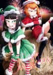 2girls boots commentary_request elf hat highres merry_christmas multiple_girls original pointy_ears santa_boots santa_costume santa_hat stalkingp striped striped_legwear thigh-highs thigh_boots