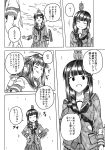 2girls ahoge anger_vein bangs blunt_bangs braid closed_eyes greyscale hair_over_shoulder hand_up hands_on_hips head_tilt kantai_collection kitakami_(kantai_collection) kuma_(kantai_collection) long_hair long_sleeves monochrome multiple_girls narrowed_eyes open_mouth partially_translated rigging school_uniform serafuku shino_(ponjiyuusu) short_sleeves sidelocks smile translation_request