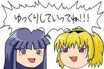 higurashi_no_naku_koro_ni houjou_satoko lowres md5_mismatch parody resized touhou yukkuri_shiteitte_ne