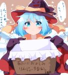 1girl :< =3 blue_eyes blue_hair blush blush_stickers box cirno commentary_request do_(4-rt) eyebrows_visible_through_hair halloween hat hat_ribbon highres looking_at_viewer outline oversized_clothes ribbon short_hair sleeves_past_wrists solo touhou translated v-shaped_eyebrows white_outline wide_sleeves witch_hat