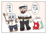 2girls bag belt black_legwear black_skirt blue_eyes blue_skirt blush bokota_(bokobokota) bottle breasts brown_footwear carrot chibi closed_eyes commentary_request enemy_lifebuoy_(kantai_collection) eyebrows_visible_through_hair food full_body gangut_(kantai_collection) grey_hair hair_between_eyes hat hibiki_(kantai_collection) highres holding_hands jacket kantai_collection large_breasts long_hair long_sleeves military military_hat military_jacket military_uniform miniskirt multiple_girls naval_uniform neckerchief open_mouth pantyhose peaked_cap school_uniform shirt shoes shopping_bag silver_hair skirt stick translated uniform vegetable water white_jacket yellow_neckwear