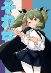 1girl absurdres anchovy anzio_school_uniform bangs barashiya black_cape black_neckwear black_ribbon black_skirt cape commentary cowboy_shot dress_shirt drill_hair eyebrows_visible_through_hair gesture girls_und_panzer green_hair grin hair_ribbon head_tilt highres long_hair long_sleeves looking_to_the_side miniskirt multicolored multicolored_background necktie one_eye_closed pantyhose pleated_skirt pointing_to_the_side raised_eyebrow red_eyes ribbon school_uniform shirt skirt smile solo standing star translated twin_drills twintails white_legwear white_shirt