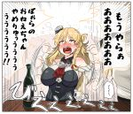 1girl bare_shoulders blonde_hair blush bottle brown_eyes commentary_request crying crying_with_eyes_open cup drinking_glass hat kantai_collection mini_hat ryuun_(stiil) snot_trail table tantrum tears thick_eyebrows translated wine_bottle wine_glass zara_(kantai_collection)