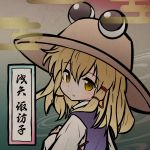 1girl blonde_hair character_name commentary_request hair_ribbon hat highres long_sleeves looking_at_viewer looking_back moriya_suwako parted_lips purple_vest ribbon ryogo solo touhou translated tress_ribbon upper_body vest yellow_eyes