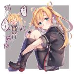 abukuma_(kantai_collection) angry bangs bike_shorts black_footwear black_gloves black_jacket blonde_hair blue_eyes boots buttons commentary double_bun gloves grey_sailor_collar grey_skirt hair_between_eyes hair_rings jacket kantai_collection knee_boots long_hair neck_ribbon partly_fingerless_gloves pleated_skirt red_ribbon remodel_(kantai_collection) ri_(aya_pine) ribbon sailor_collar school_uniform serafuku short_sleeves shorts shorts_under_skirt skirt sweatdrop translated twintails