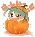 1girl blush chibi commentary eyebrows_visible_through_hair eyes_visible_through_hair green_hair hair_between_eyes hair_ribbon ina_(1813576) kantai_collection long_hair open_mouth pumpkin ribbon shadow signature simple_background smile solo translated trembling twintails white_background white_ribbon zuikaku_(kantai_collection)