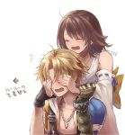 1boy 1girl blonde_hair brown_hair commentary_request detached_sleeves final_fantasy final_fantasy_x japanese_clothes jewelry necklace sasanomesi short_hair simple_background tidus white_background yuna_(ff10)