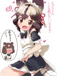 2girls :d african_wild_dog_(kemono_friends) alternate_costume animal_ears black_hair black_neckwear blonde_hair blush bow bowtie brown_bear_(kemono_friends) brown_eyes commentary detached_collar detached_sleeves dog_ears dog_tail enmaided eyebrows_visible_through_hair heart highres kemono_friends looking_at_viewer maid maid_headdress makuran multicolored_hair multiple_girls nose_blush open_mouth puffy_detached_sleeves puffy_short_sleeves puffy_sleeves red_ribbon ribbon short_hair short_sleeves simple_background sitting skirt_hold smile solo speech_bubble tail thumbs_up translated white_background