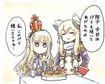 2girls animal_ears azur_lane bangs black_hairband blonde_hair bow crown food gloves hair_bow hairband headgear highres ishiyumi long_hair majo_no_takkyuubin mini_crown multiple_girls parody pie queen_elizabeth_(azur_lane) scarf sidelocks sitting speech_bubble stargazy_pie table translated violet_eyes warspite_(azur_lane) white_gloves