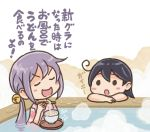 2girls adapted_costume ahoge akebono_(kantai_collection) alternate_costume bell black_hair bowl chopsticks closed_eyes hair_bell hair_ornament japanese_clothes jingle_bell kantai_collection kimono multiple_girls o_o onsen otoufu partially_submerged purple_hair translated udon ushio_(kantai_collection) yukata