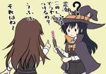 2girls ? anal_tail animal_ears arashio_(kantai_collection) asashio_(kantai_collection) black_hair black_skirt blush_stickers brown_hair cape cat_ears cat_tail commentary_request dress fake_animal_ears fake_tail halloween halloween_costume hat index_finger_raised kantai_collection long_hair makura_(user_jpmm5733) multiple_girls pinafore_dress pleated_skirt remodel_(kantai_collection) ribbon shirt skirt tail translated triangle_mouth white_shirt witch_hat |_|
