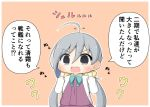 1girl :d ahoge ahoge_wag aqua_ribbon asymmetrical_hair bangs blouse blush chibi clenched_hands commentary dress expressive_hair eyebrows_visible_through_hair goma_(yoku_yatta_hou_jane) grey_eyes grey_hair hair_between_eyes hair_ribbon halterneck kantai_collection kiyoshimo_(kantai_collection) long_hair long_sleeves low_twintails motion_lines open_mouth orange_background outline ribbon smile speech_bubble swept_bangs too_literal translated tsurime twintails v-shaped_eyebrows white_outline yellow_ribbon you're_doing_it_wrong