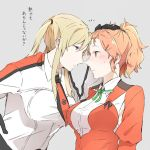 2girls aquila_(kantai_collection) black_gloves blonde_hair blue_eyes blush breasts collared_shirt commentary forehead-to-forehead gloves graf_zeppelin_(kantai_collection) green_ribbon grey_background grey_eyes hair_ornament hair_tie hairclip iron_cross kantai_collection kurozu_(hckr_96) long_hair long_sleeves multiple_girls necktie orange_eyes orange_hair parted_lips ponytail protected_link puffy_long_sleeves puffy_sleeves ribbon shirt sidelocks simple_background sweat translated twintails upper_body white_shirt