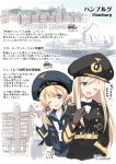 2girls alternate_costume bismarck_(kantai_collection) black_neckwear blonde_hair blue_eyes blue_sailor_collar bow bowtie brown_gloves building cowboy_shot germany gloves green_eyes hat highres hizuki_yayoi kantai_collection long_hair military military_uniform multiple_girls one_eye_closed peaked_cap prinz_eugen_(kantai_collection) sailor_collar sailor_hat translated uniform white_gloves