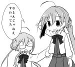 2girls ahoge arm_behind_head azumanga_daioh blush bow bowtie clothes_grab collared_shirt commentary commentary_request dress eyebrows_visible_through_hair frown glasses greyscale hair_between_eyes hair_bun hair_ribbon its_not_you_sit_down kantai_collection kiyoshimo_(kantai_collection) long_hair long_sleeves low_twintails maiku makigumo_(kantai_collection) meme monochrome multicolored_hair multiple_girls opaque_glasses parody ribbon shirt simple_background skirt sleeveless sleeveless_dress sleeves_past_wrists smile speech_bubble translated twintails two-tone_hair v-shaped_eyebrows white_background