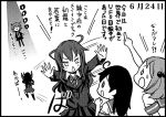 4girls :o abduction ahoge black_hair dated floating greyscale hair_bobbles hair_ornament hatsushimo_(kantai_collection) index_finger_raised jacket kantai_collection messy_hair monochrome multiple_girls necktie otoufu outstretched_arms pointing sazanami_(kantai_collection) school_uniform serafuku short_hair skirt thigh-highs translated twintails ushio_(kantai_collection) v-shaped_eyebrows wakaba_(kantai_collection)