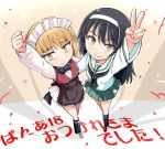 2girls anglerfish apron arm_around_waist bangs bartender black_apron black_hair black_legwear black_neckwear blonde_hair blouse blunt_bangs bow bowtie brown_eyes brown_footwear brown_vest clenched_hand closed_mouth commentary_request confetti congratulations cutlass_(girls_und_panzer) dress_shirt eyebrows_visible_through_hair foreshortening frilled_apron frills from_above frown full_body girls_und_panzer green_skirt hairband handkerchief kitayama_miuki loafers long_hair long_sleeves looking_at_viewer looking_up maid_headdress miniskirt multiple_girls navy_blue_legwear neckerchief ooarai_school_uniform pleated_skirt print_legwear raised_fist reizei_mako school_uniform serafuku shirt shoes short_hair single_horizontal_stripe skirt smile socks standing translated v vest waist_apron white_blouse white_footwear white_hairband white_shirt white_skirt wing_collar yellow_eyes