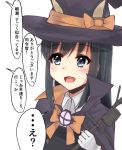 1girl :d animal_ears asashio_(kantai_collection) black_eyes black_hair cat_ears commentary dress fake_animal_ears gloves halloween halloween_costume hat highres kantai_collection long_hair open_mouth pinafore_dress remodel_(kantai_collection) ribbon rokosu_(isibasi403) shirt smile solo translated white_gloves white_shirt witch_hat