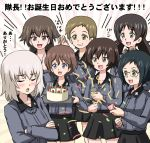 6+girls :d akaboshi_koume birthday_cake black-framed_eyewear black_hair black_skirt blue_eyes blush brown_eyes brown_hair cake clapping closed_eyes commentary crossed_arms dress_shirt emblem emphasis_lines extra eyebrows_visible_through_hair food fruit girls_und_panzer glasses green_eyes grey_shirt hands_together happy holding holding_food itsumi_erika kuromorimine_school_uniform long_sleeves mauko_(girls_und_panzer) miniskirt multiple_girls omachi_(slabco) open_mouth party_popper pleated_skirt ritaiko_(girls_und_panzer) round_eyewear sangou_(girls_und_panzer) school_uniform shirt short_hair silver_hair skirt smile strawberry translated twintails very_short_hair wavy_hair