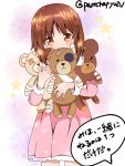 1girl bandages bandaid bangs boko_(girls_und_panzer) brown_eyes brown_hair commentary covering_face cowboy_shot dress eyebrows_visible_through_hair girls_und_panzer heart heart_print hiding holding holding_stuffed_animal lace lace-trimmed_dress long_sleeves looking_at_viewer medium_dress nishizumi_miho pamchapyuzu pink_dress short_hair shy solo standing star starry_background stuffed_animal stuffed_toy teddy_bear translated twitter_username younger