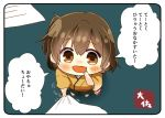 1girl artist_name brown_eyes brown_hair chibi commentary_request drooling finger_to_mouth from_above green_hakama hakama hiryuu_(kantai_collection) hungry japanese_clothes kantai_collection kimono looking_at_viewer minigirl mouth_drool one_side_up open_mouth orange_kimono out_of_frame perspective pov shirt_tug short_hair skirt smile solo_focus taisa_(kari) translated