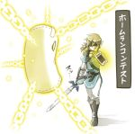 1boy belt black_footwear blonde_hair blue_shirt boots chain commentary_request full_body gameplay_mechanics link male_focus master_sword pants pointy_ears sandbag_(smash_bros) sayoyonsayoyo shaded_face sheikah_slate shirt short_hair shoulder_strap simple_background super_smash_bros. the_legend_of_zelda the_legend_of_zelda:_breath_of_the_wild translated twitter_username white_background