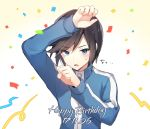 1boy arm_up black_hair blue_eyes blue_jacket blush confetti dated english_text eyebrows_visible_through_hair hand_up happy_birthday highres jacket long_sleeves looking_at_viewer male_focus open_mouth pokemon pokemon_special shiny shiny_hair simple_background solo sweat translation_request turtleneck upper_body x_(pokemon) yuhi_(hssh_6)