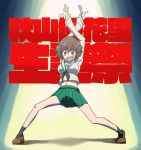 1girl :d akiyama_yukari arms_up background_text bangs black_legwear black_neckwear blouse brown_eyes brown_footwear brown_hair commentary cross eyebrows_visible_through_hair full_body girls_und_panzer green_skirt happy_birthday kill_la_kill loafers long_sleeves looking_at_viewer messy_hair midriff miniskirt navel neckerchief ooarai_school_uniform open_mouth parody pleated_skirt pose school_uniform serafuku shoes short_hair skirt smile socks solo spotlight spread_legs style_parody translated wani02 white_blouse
