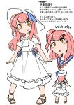 1girl blue_ribbon character_sheet commentary dress eyebrows_visible_through_hair fun_bo hair_ornament hairclip hat long_hair looking_at_viewer multiple_views original pink_hair ribbon sandals school_uniform serafuku smile sun_hat translated white_dress white_headwear yellow_eyes