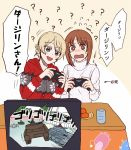 2girls ? anglerfish bangs blonde_hair blue_eyes bright_pupils brown_eyes brown_hair casual commentary_request crusader_(tank) darjeeling emblem eyebrows_visible_through_hair flying_sweatdrops frown girls_und_panzer ground_vehicle hippopotamus holding_controller kotatsu leaning_to_the_side long_sleeves looking_at_viewer military military_vehicle motion_lines motor_vehicle multiple_girls nishizumi_miho open_mouth panzerkampfwagen_iv playing_games print_sweater red_sweater ribbed_sweater short_hair sitting smile sweatdrop sweater table tank tied_hair torinone translated turtleneck wavy_mouth white_pupils white_sweater