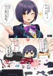 1girl bangs black_hair blazer blue_hair blush bow bowtie breasts clothes_on_floor computer eyebrows_visible_through_hair game_console headset highres jacket laptop large_breasts looking_at_viewer nijisanji nuezou one_eye_closed open_mouth purple_neckwear shirt shizuka_rin short_hair smile solo star trash_bag virtual_youtuber yellow_eyes