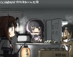 3girls bodysuit brown_hair commentary_request cupboard dated failure_penguin food furutaka_(kantai_collection) hair_ornament hairclip hamu_koutarou headband isokaze_(kantai_collection) kantai_collection lantern multiple_girls nagara_(kantai_collection) nude onigiri refrigerator remodel_(kantai_collection) rice_cooker school_uniform serafuku short_hair sweat towel towel_around_neck translated