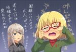2girls adjusting_eyewear bangs bespectacled blonde_hair blue_eyes blush closed_eyes crying dress_shirt emblem eyebrows_visible_through_hair facing_viewer fang frown girls_und_panzer glasses green_jacket grey_shirt itsumi_erika jacket katyusha kuromorimine_school_uniform long_sleeves looking_at_another magenta_(atyana) multiple_girls open_mouth pravda_school_uniform red-framed_eyewear red_shirt rubbing_eyes school_uniform shirt short_hair silver_hair standing tears translated turtleneck upper_body