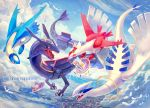 aircraft bird black_sclera blue_sky building city claws closed_eyes clouds commentary_request day dragon dutch_angle english_text engrish_text eye_contact fangs flying full_body gen_1_pokemon gen_2_pokemon gen_3_pokemon gen_6_pokemon happy highres hoopa horns hot_air_balloon imp latias latios looking_at_another lugia meowth nagakura_(seven_walkers) no_humans open_mouth paper pencil picture_(object) pikachu pokemon pokemon_(anime) pokemon_(creature) ranguage rayquaza red_eyes satoshi_(pokemon) shiny sky skyscraper smile wingull yellow_eyes yellow_sclera