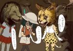 3girls animalization backpack bag bangs black_gloves black_legwear blank_eyes bow bowtie brown_background brown_shorts commentary elbow_gloves giving_up_the_ghost gloves grey_wolf_(kemono_friends) hat helmet high-waist_skirt highres kaban_(kemono_friends) kemono_friends lion_(kemono_friends) looking_at_another miniskirt moose_(kemono_friends) multiple_girls pantyhose pith_helmet print_gloves print_legwear print_neckwear realistic red_shirt red_skirt sabaku_chitai saliva serval_(kemono_friends) serval_print serval_tail shirt shoebill_(kemono_friends) short_hair short_sleeves shorts simple_background skirt sleeveless sleeveless_shirt standing tail thigh-highs translated trembling white_headwear white_legwear white_shirt yellow_legwear yellow_neckwear yellow_skirt