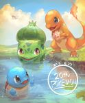 bird black_eyes blue_eyes blue_sky bulbasaur charmander claws clouds copyright_name dated day eye_contact fangs fire flower full_body gen_1_pokemon grass hands_up happy highres holding lily_pad looking_at_another looking_to_the_side nagakura_(seven_walkers) no_humans open_mouth outdoors partially_submerged pidgey pink_flower pokemon pokemon_(creature) red_eyes sky smile sparkle squirtle standing turtle wading water