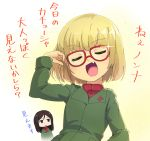 2girls :d adjusting_hair bangs bespectacled black_hair blonde_hair closed_eyes commentary emblem eyebrows_visible_through_hair facing_viewer fang girls_und_panzer glasses green_jacket jacket katyusha long_sleeves magenta_(atyana) multiple_girls nonna open_mouth pravda_school_uniform red-framed_eyewear red_shirt school_uniform shirt short_hair smile smug sparkle standing swept_bangs translated turtleneck upper_body