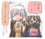 2girls anger_vein angry black_hair blazer blue_eyes bow cardigan_vest gas_mask hair_bow hair_ornament hairclip higuchi_kaede jacket long_hair multiple_girls necktie nijisanji ponytail rebecca_(keinelove) school_uniform silver_hair sparkle thumbs_up translated tsukino_mito violet_eyes virtual_youtuber white_background